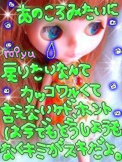 e0099047_20583522.jpg