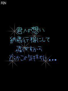 e0099047_2111166.jpg