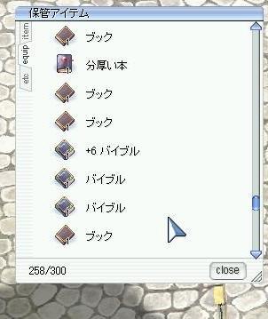 f0082647_185143.jpg