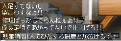 f0081850_2215060.jpg