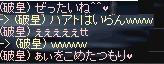c0007751_1261957.jpg