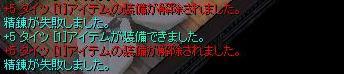 e0066552_1847290.jpg