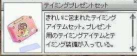 f0057460_3181078.jpg