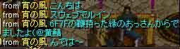 f0016964_2125560.jpg