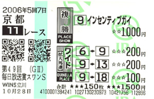 a0037165_176173.jpg