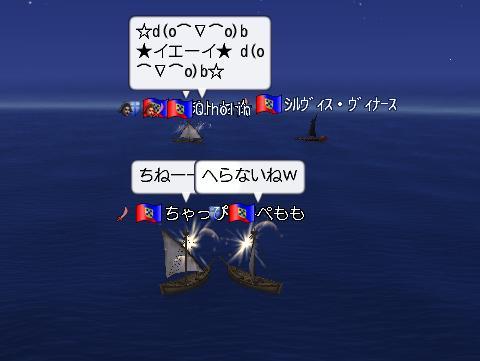 f0007871_2393238.jpg