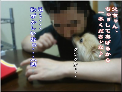 b0078073_002954.jpg