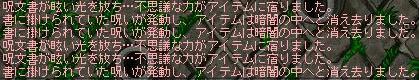 d0048280_18122561.jpg
