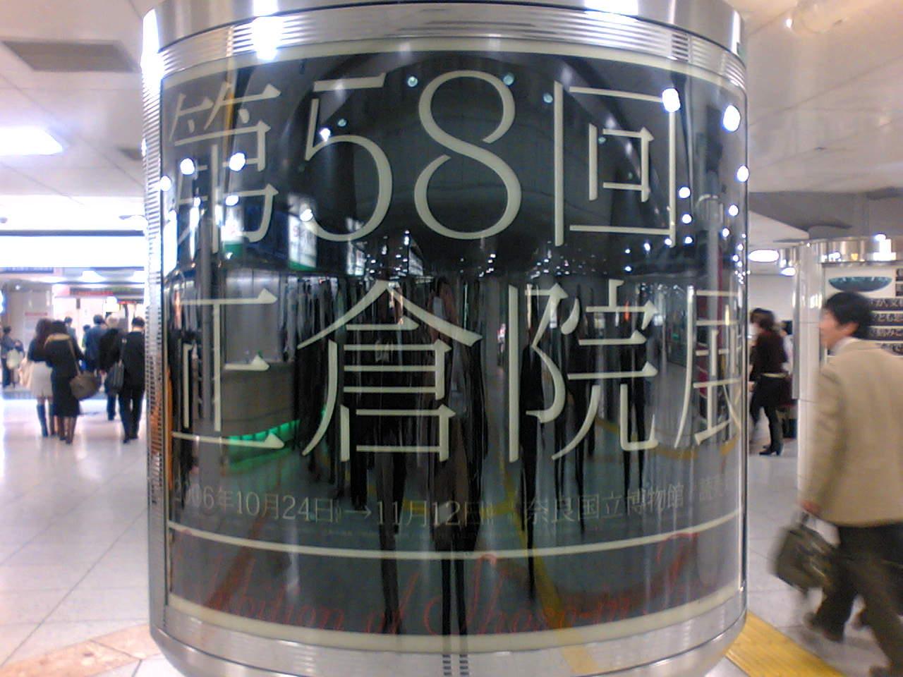 b0059687_19104626.jpg