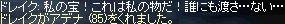 e0088993_16565144.jpg