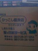 f0062993_8361388.jpg