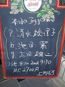 b0019597_12244999.jpg