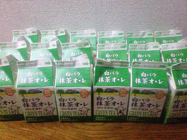 b0075797_23103258.jpg