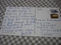 インドからの手紙_f0038600_22142993.jpg