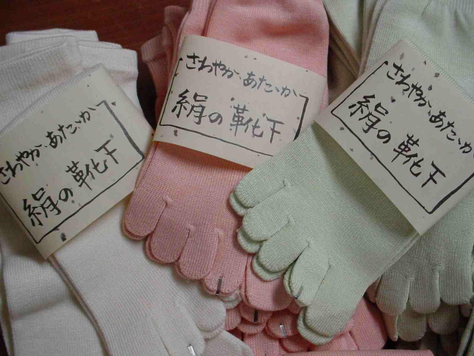 ロングセラー「絹の靴下」_f0040201_2067.jpg