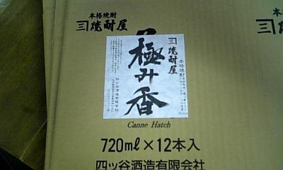 b0029202_16215186.jpg