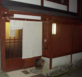 日本酒に合うフランス料理_e0008704_10434032.jpg