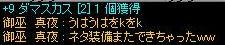 c0031810_23103961.jpg