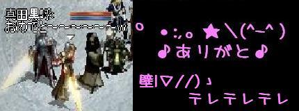f0072010_2431389.jpg