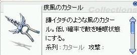 f0066514_1562078.jpg