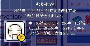 f0068218_94874.jpg