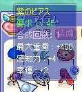 d0084319_1927598.jpg