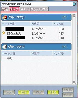 e0041727_1185434.jpg