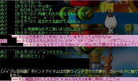 e0041727_1232596.jpg