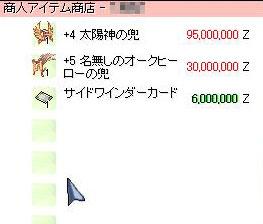a0059429_1843414.jpg