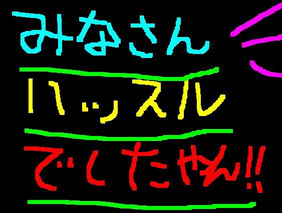 f0056935_16201123.jpg