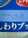 b0021937_23164857.jpg