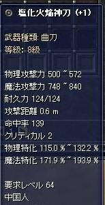 d0075339_23135448.jpg
