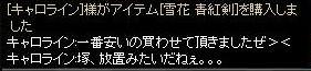 d0075339_23172774.jpg