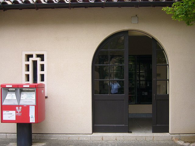 神戸女学院 購買部_c0094541_11405598.jpg