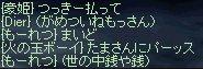 d0087943_2103315.jpg