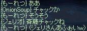 d0087943_2105585.jpg