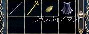d0087943_2111178.jpg