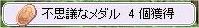 b0104946_13334560.jpg