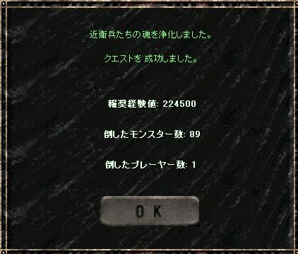 a0075647_6461226.jpg