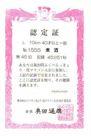 b0028347_1591659.jpg