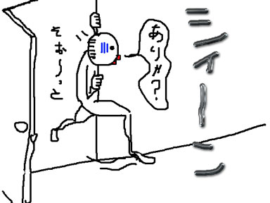 a0088057_11104261.jpg