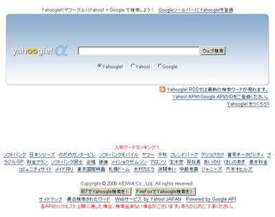 f0002759_0411473.jpg