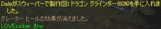 e0024171_113384.jpg