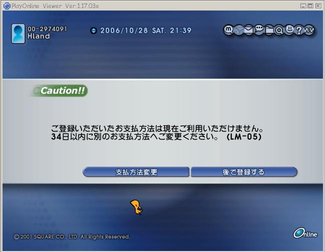 f0039772_2552729.jpg