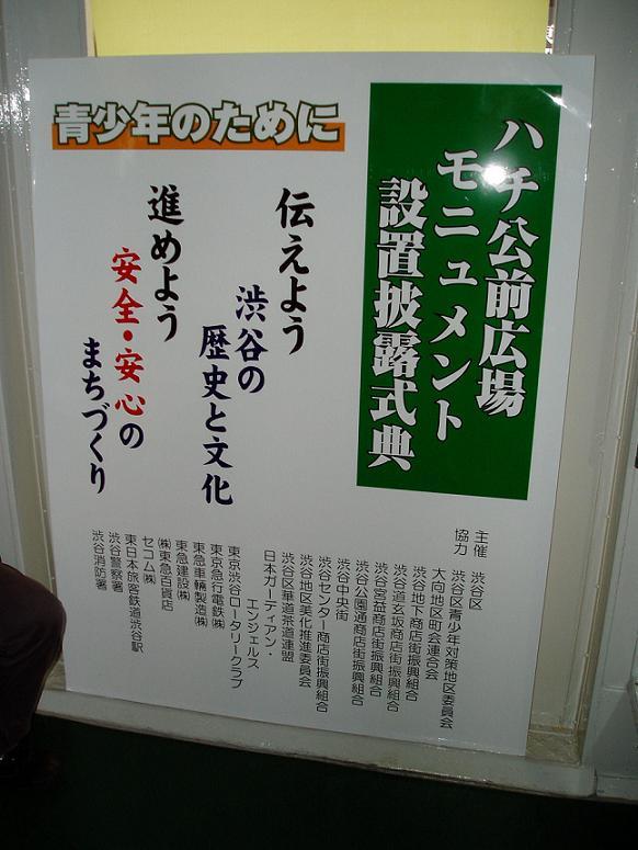 東急5001の昼間の状況_f0030574_0172448.jpg