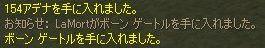 b0038576_17594093.jpg