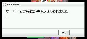 f0101176_2327270.jpg