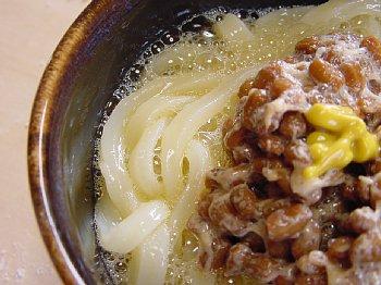 超多加水65%製麺_c0092877_113029.jpg