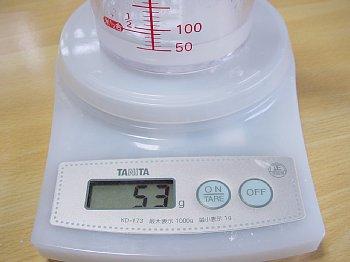 超多加水65%製麺_c0092877_947169.jpg