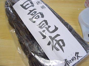 超多加水65%製麺_c0092877_9543070.jpg